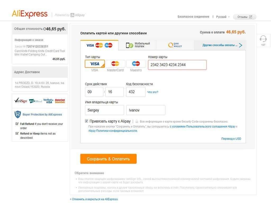 оплата-банковской-картой