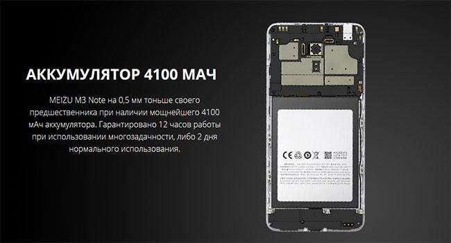 аккумулятор-4100