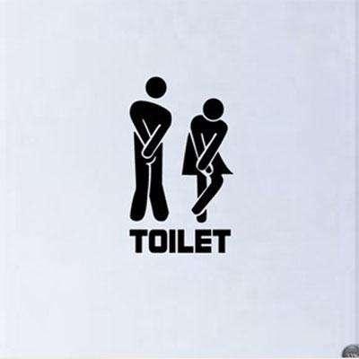 наклейка-на-дверь-туалета