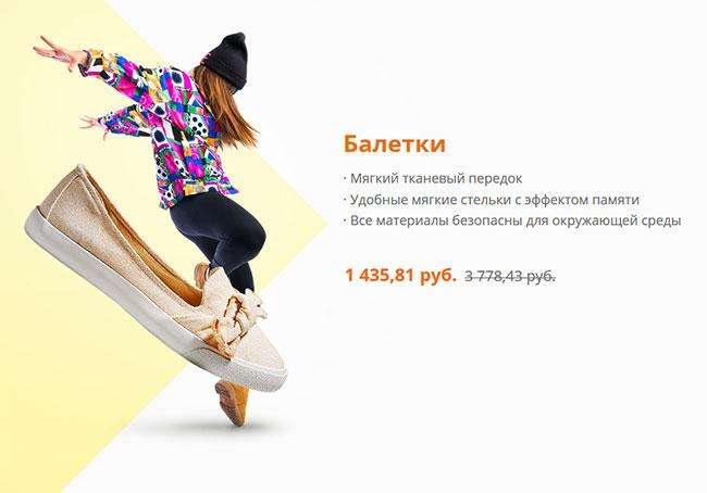 балетки-m.general