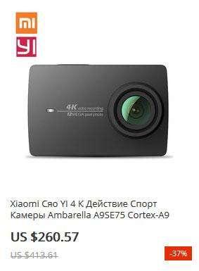 Xiaomi-Xiao-YI-4K