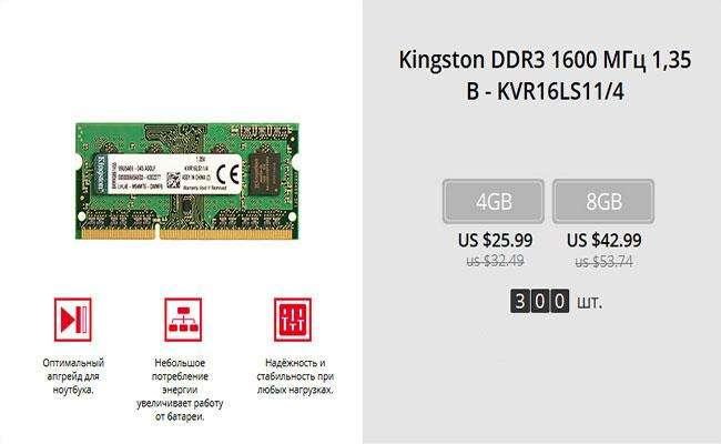 оперативка-kingston-ddr3 kvr16ls11/4
