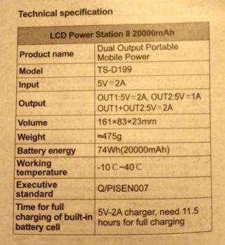технические характеристики Pisen 20 000