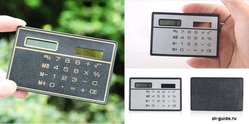 Калькулятор кредитка