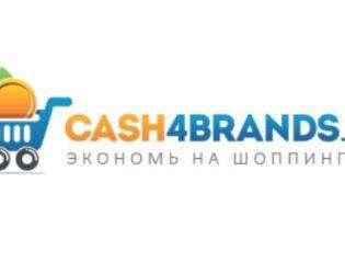 cash4brands отзывы пользователей
