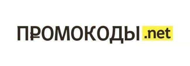 промокоды.net