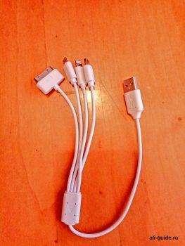 кабель для зарядки 4 в 1