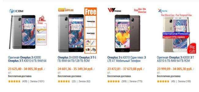 Oneplus 3t цены на Алиэкспресс