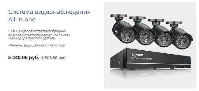SANNCE AHD Система 4CH CCTV 720 P HDMI DVR Kit 1200TVL
