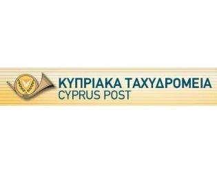 cyprus-post отслеживание