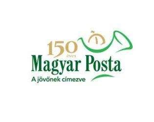 Почта венгрии отследить посылку