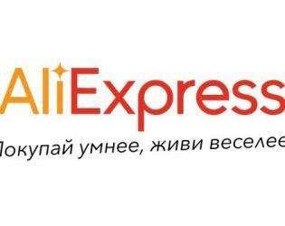 налоги и пошлины на Алиэкспресс
