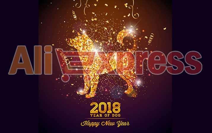 Aliexpress новый год 2018