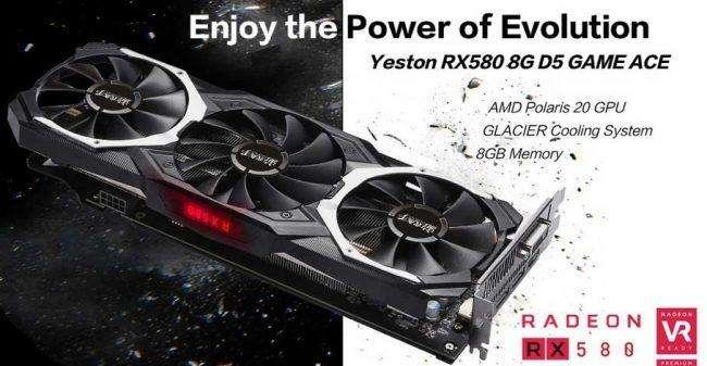 Radeon rx580 8 ГБ