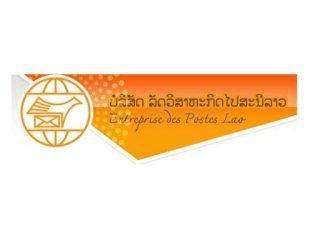 Почта Лаоса безтрек