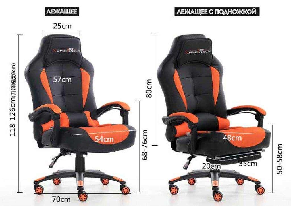 компьтерное кресло boss