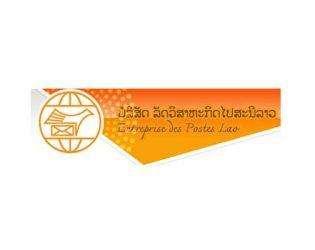 Почта Лаоса отслеживание