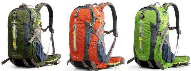 рюкзак для туризма Maleroads MLS9019