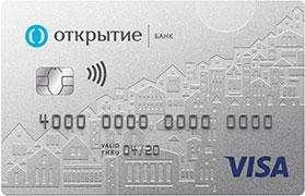 Opencard дебетовая карта с кэшбэком