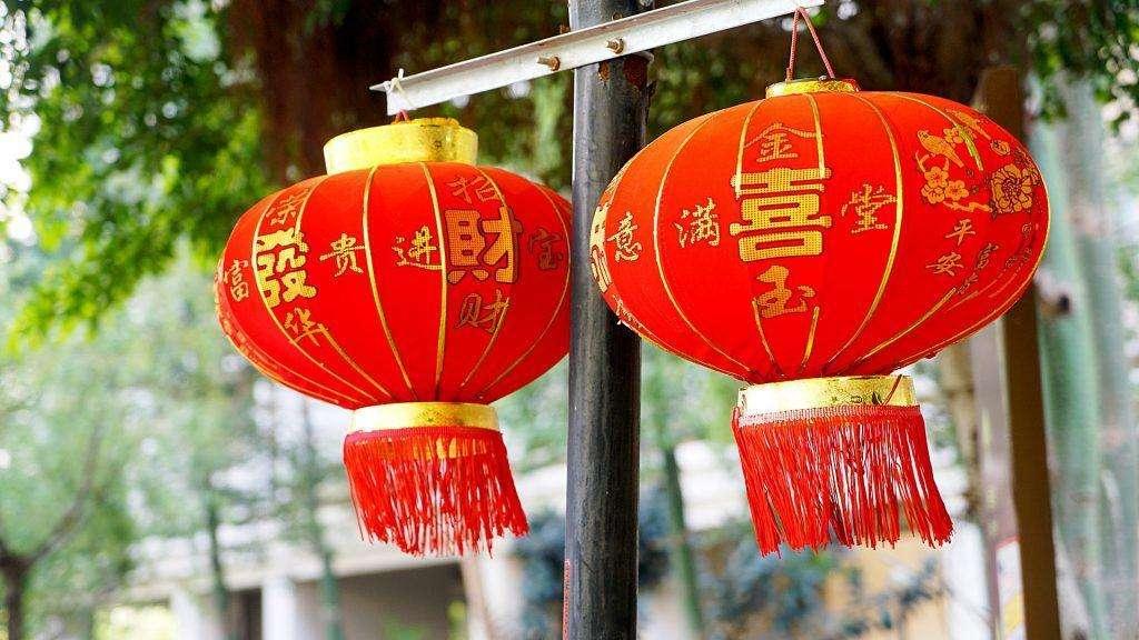 начало новогодних праздников в Китае
