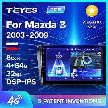 TEYES Mazda-3