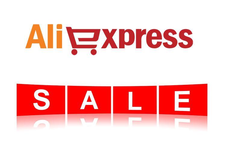 Акции и распродажи на Алиэкспресс