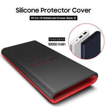 Силиконовый защитный чехол-сумка для Xiaomi Xiao Mi 2, 10000 мАч, двойной USB внешний аккумулятор, цветные аксессуары
