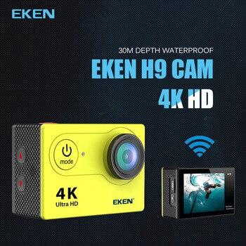 Спортивная камера EKEN H9R/H9