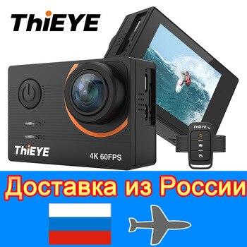 ThiEYE T5 Pro 4K