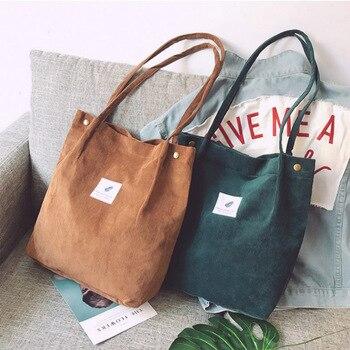 Вельветовая сумка через плечо HEONYIRRY B2839