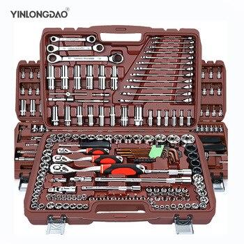 YINLONGDAO 02