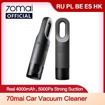 Беспроводной пылесос 70mai Midrive PV01
