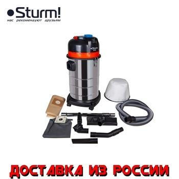 Sturm! VC7203