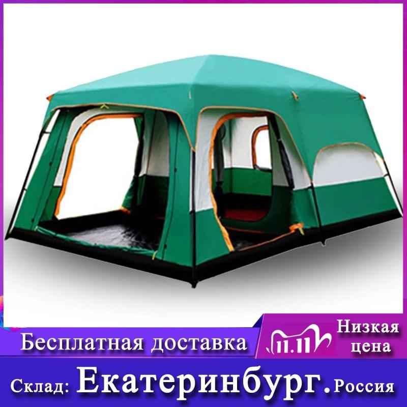Большая туристическая палатка The camel