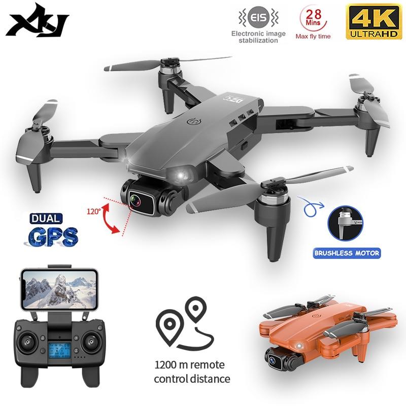 Дрон XKJ L900PRO с GPS и HD-камерой