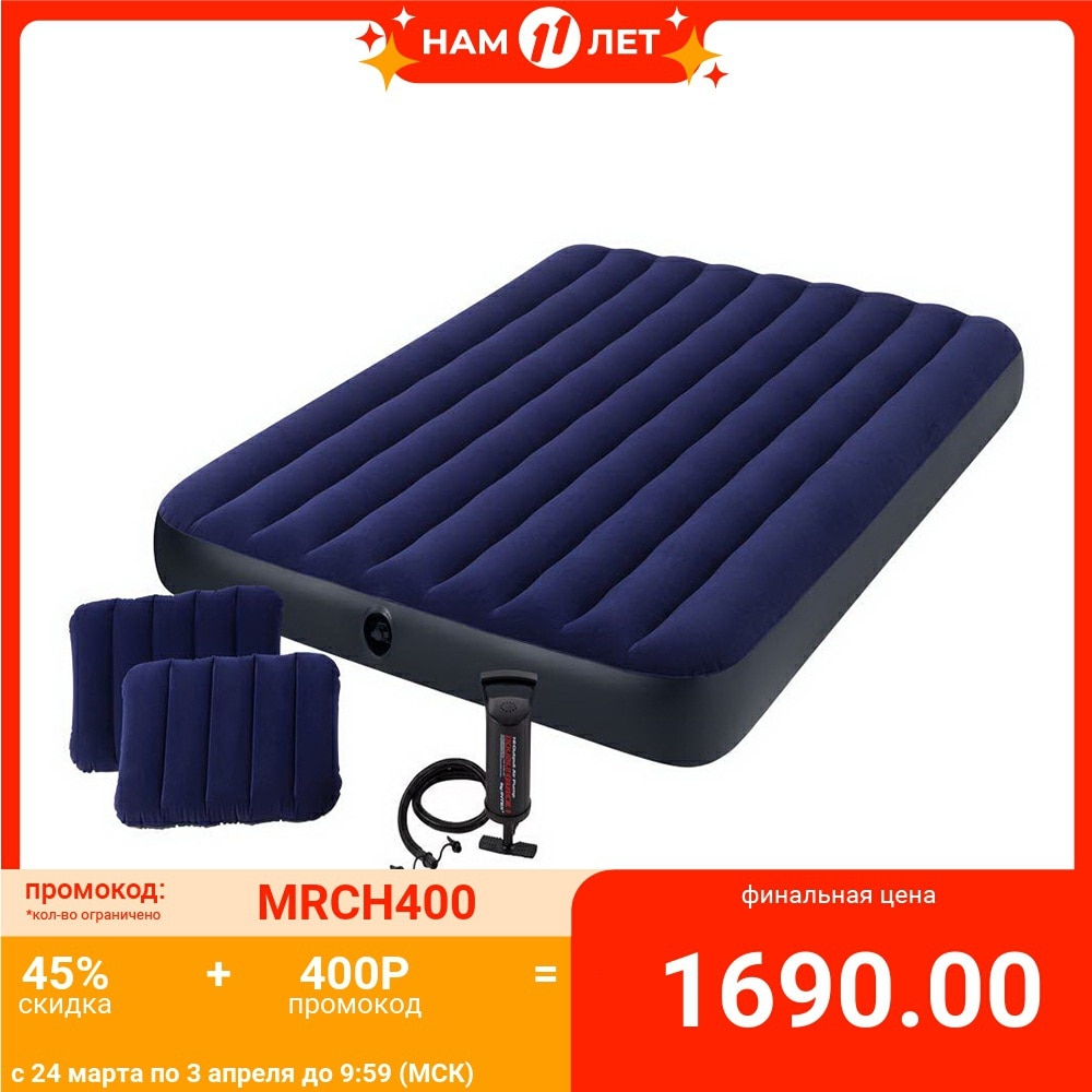 INTEX надувная кровать с ручным насосом