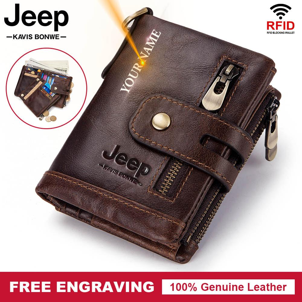 Кожаный бумажник с гравировкой HUMERPAUL BP829-Coffee-M