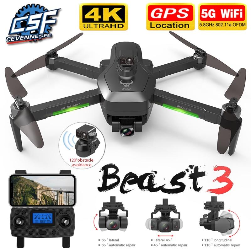 Квадрокоптер SG906 MAX/Pro2 с GPS, Wifi, FPV и камерой