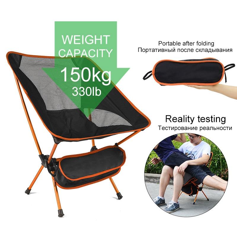 Туристический складной стул S1017