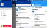 Мобильное приложение 17TRACK — отслеживаем посылки с Алиэкспресс