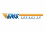 Отслеживание посылок China EMS ePacket. Отзывы пользователей.
