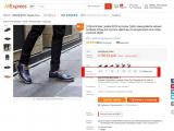 Таблица размеров обуви на Алиэкспресс. Как измерить размер обуви?