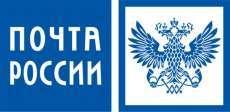 Сколько дней хранятся посылки на почте? Сроки хранения посылок на Почте России