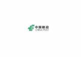 Отслеживание посылок China Post Small Packet Plus. Отзывы пользователей.