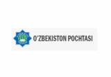 Отслеживание посылок Почта Узбекистана. Отзывы пользователей.