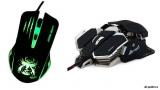 10 крутых игровых компьютерных мышек на Алиэкспресс