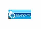 Белпочта (Почта Беларуси) отслеживание посылок. Отзывы пользователей.