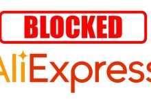 Заблокировали аккаунт на Алиэкспресс — причины этого и можно ли его разблокировать