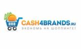 Cash4brands — обзор сервиса, отзывы пользователей