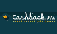 Cashback.ru — обзор сервиса, отзывы пользователей